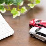 自動車税の支払い期限はいつまで? ボーナスで払っても大丈夫ですか?