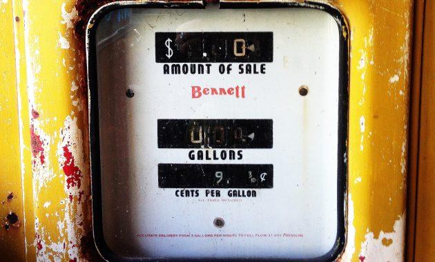車の燃費が悪い 燃費を良くする方法なんてあるの?