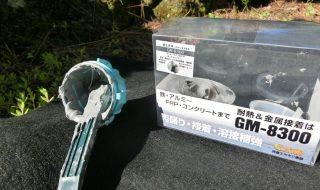 旧車のマフラー修理 溶接をしないでも修理できました。