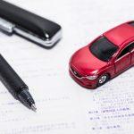 車を買い替えるタイミングで一番お得なのはいつ? この答え、おわかりになりますか?ディーラーで販売経験がある私が、ちょっと教えたくない、どうしても出てしまう営業の口癖をお伝えします。ご参考に!