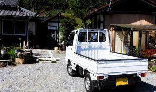 アメリカへの軽トラック輸出業者を探す方法
